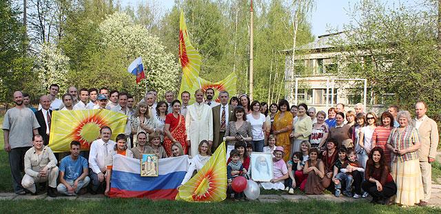 Ассамблея Несокрушимая Россия