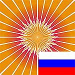 Российская (национальная) организация Махариши